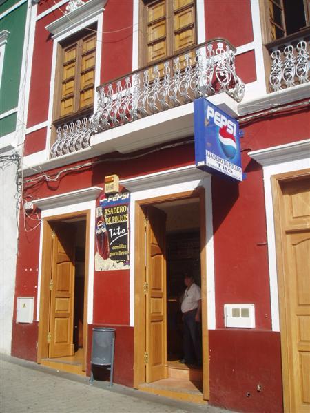 Bar Tito